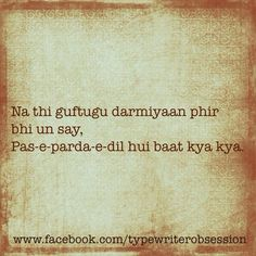 """<a class=""""pintag searchlink"""" data-query=""""%23UrduPoetry"""" data-type=""""hashtag"""" href=""""/search/?q=%23UrduPoetry&rs=hashtag"""" rel=""""nofollow"""" title=""""#UrduPoetry search Pinterest"""">#UrduPoetry</a>"""