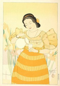 Portrait of a Chamorro Woman - Orange, 1934 - Paul Jacoulet Design Show, One Design, Print Design, Art Database, Illustrations, Japanese Art, Art History, Pop Art, My Arts