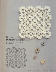 """Lacy Thread Crochet Granny Square w/Chart /;) """"Crochet Lacy Granny Square with free schema"""", """"Beautiful Crochet Square and Edging -- this is Crochet Motifs, Granny Square Crochet Pattern, Crochet Blocks, Crochet Diagram, Crochet Chart, Crochet Squares, Crochet Doilies, Crochet Flowers, Crochet Patterns"""