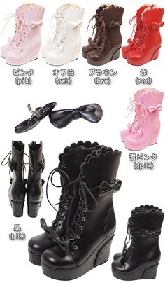 Bodyline-shoes269