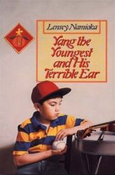Yang the Youngest and His Terrible Ear Lit Club Guide