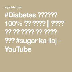 Thuja occidentalis prueba de diabetes