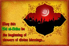 Eid al-Adha Best Quran quotes, messages, wishes, greetings to be shared on Bakrid (Bakr Eid) Best Quran Quotes, Eid Eid, Happy Eid Mubarak, Eid Al Fitr, Thing 1 Thing 2, Famous Quotes, Famous People, Wish, Erotic