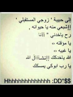 .hahaha
