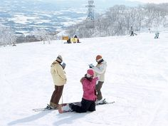 January 2013 – Niseko Snow Report – 1 cm of fresh snow between and this morning. The sun was out, the winds dropped and it was a beautiful day to be in Niseko. Snow Report, Beautiful Day, People, Folk