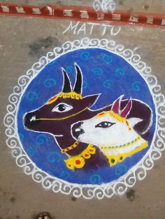 Mattu pongal rangoli Rangoli Ideas, Rangoli Designs Diwali, Indian Rangoli, Diwali Rangoli, Small Rangoli Design, Rangoli Designs With Dots, Beautiful Rangoli Designs, Kolam Designs, Mattu Pongal