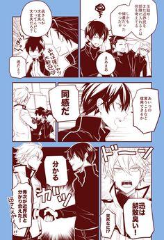 Anime Guys, Cartoon, Manga, World, Twitter, Anime Boys, Manga Anime, Manga Comics, The World