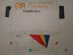 934 #citaro_official Benz, Boarding Pass, Travel, Viajes, Destinations, Traveling, Trips