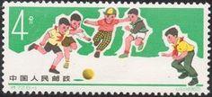 ◇China  1966