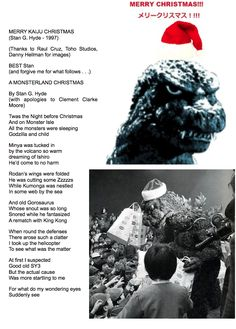 SHIN GODZILLA valentine | MONSTERS FOR EVERY OCCASION: holidays ...