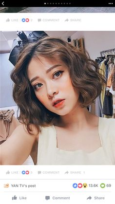 Girl Short Hair, Short Curly Hair, Short Hair Cuts, Permed Hairstyles, Pretty Hairstyles, Hair Inspo, Hair Inspiration, Medium Hair Styles, Curly Hair Styles