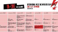 Θεσσαλονίκη. Φεστιβάλ In - Edit. Μουσική και Ντοκιμαντέρ στο μάξιμουμ #inedit #music #festival #documentary http://fragilemag.gr/in-edit-music-documentary/