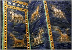 Lions motif of Babylon