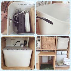My Shelf,スタッキングシェルフ,ルーター収納,ルーター隠し,無印良品 Emiの部屋