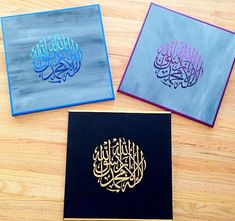Hand painted Arabic/Islamic Calligraphy on canvas