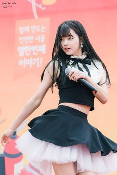 OH MY GIRL YooA