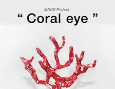 "Check out new work on my @Behance portfolio: ""Coral eye"" http://on.be.net/1GXFwtq"
