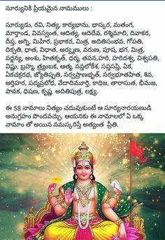 Love Quotes In Telugu, Hindu Quotes, Telugu Inspirational Quotes, Vedic Mantras, Hindu Mantras, Hindu Vedas, Kundalini Meditation, Bhakti Song, Sanskrit Mantra