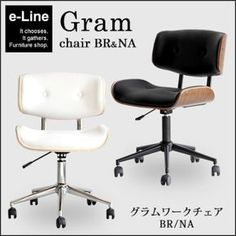 Sofa Chair, My Room, Interior, Shopping, Furniture, Herman Miller, Home Decor, Yahoo, Ideas