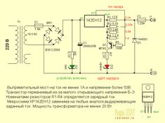 Electronics Basics, Electronic Circuit, Circuits, Tools, Charger, Fonts, Information Technology, Food, Instruments