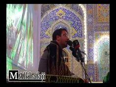 القارئ الحاج حامد شاكر نجاد - سورة الفرقان + الضحى / مرقد الامام الحسين ...
