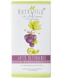 lapte-demachiant-anthyllis Latte, Natural Cosmetics, Latte Macchiato, Natural Beauty Products