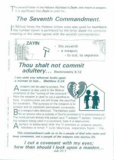 Covenant,  7th Commandment