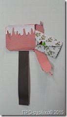 Κάρτα γραμματοκιβώτιο με τα γράμματά μας στον Άγιο Βασίλη