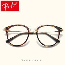 Pro Acme Óculos Limpar Lens Óculos Moldura para Mulheres Óculos de  Prescrição Óptica Óculos de Metal 8d5e98ea40