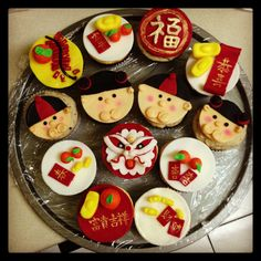 Happy Chinese New Year Cupcakes
