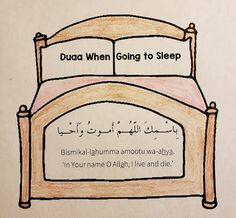 Duaa for Going to Sleep (Black and white) Duaa for Waking Up Good Night Little Muslim - a little bedtime thikr book tha. Go To Sleep, Wake Up, Islamic Studies, Learning Arabic, Bedtime