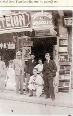 Old Photographs, Vintage Images, Nostalgia, The Past, Vintage Fashion, Street View, Memories, Black And White, Vintage Pictures