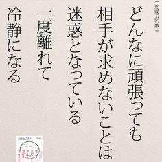 どんなに頑張っても | 女性のホンネ川柳 オフィシャルブログ「キミのままでいい」Powered by Ameba