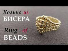 Filigree ring with light blue enameled trim. Beaded Jewelry Designs, Bead Jewellery, Handmade Jewelry, Beaded Brooch, Beaded Earrings, Beaded Bracelets, Diy Beaded Rings, Bridesmaid Rings, How To Make Rings