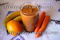 Фруктовый смузи с морковью