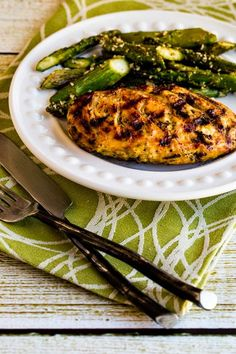 Rosemary Mustard Grilled Chicken or Zucchini Recipe