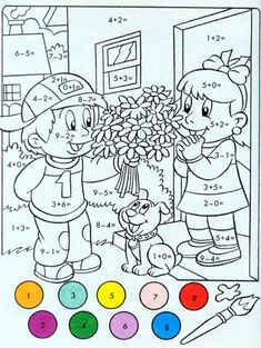 What is Mental Math? Well, answer is quite simple, mental math is nothing but simple calculations done in your head, that is, mentally. Kids Math Worksheets, 1st Grade Worksheets, 1st Grade Math, Drawing Activities, Preschool Activities, Coloring Pages Inspirational, Math School, Teacher Cards, Math Addition