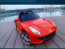Новый электромобиль с функцией дистанционного управления