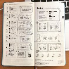 A peek inside Hobonichi Weeks