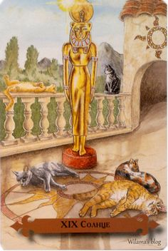 For millennia, every culture in the world has sought to understand the mystical nature of the cat. No other creature has inspired more tributes in art, literature, and music. Tarot Major Arcana, Oracle Tarot, Mystique, Tarot Readers, Visionary Art, Tarot Decks, Gods And Goddesses, Tarot Cards, My Animal