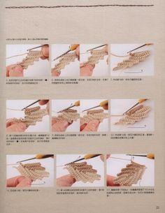 sequencia para fazer folha em croche
