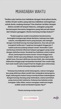 New quotes inspirational deep indonesia ideas New Quotes, Daily Quotes, Words Quotes, Life Quotes, Qoutes, Reminder Quotes, Self Reminder, Khalid, Islamic Quotes Wallpaper