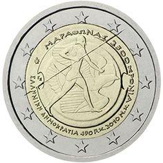 2 euros conmemorativa Grecia 2010 2500 años de la batalla de Maratón