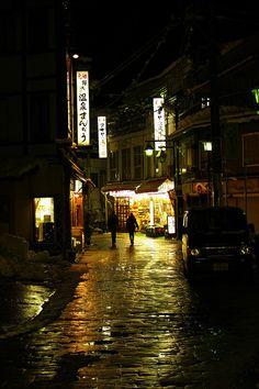 Nozawa-Onsen  #nagano #japan