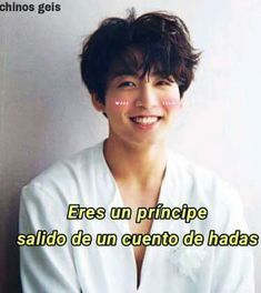 Frases Tumblr, My Prince, Reaction Pictures, Jung Hoseok, Bts Memes, Sad, Celebrities, Texts, Love