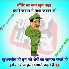 100 Funny Jokes, Hindi Very Funny Jokes, Unlimited Funny Hindi Jokes Pics Funny School Jokes, Funny Jokes In Hindi, Very Funny Jokes, Stupid Funny Memes, Funny Posts, Funny Status Quotes, Funny Attitude Quotes, Funny Statuses, Jokes Images