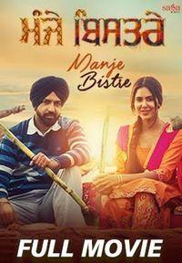 manje bistre full movie watch online free download