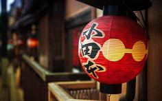 Japanese Paper Lantern HD Wallpaper