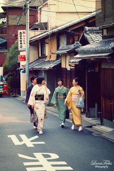 streets of Kyoto 12 by *LunaFeles