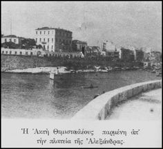 Old Photos, Vintage Photos, East Coast, Athens, Greece, The Past, Urban, City, Old Pictures
